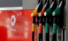 تقديرات: أسعار الوقود في إسرائيل قد تصل إلى ذروة 3 سنوات