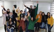 الجمعية العامة الأورومتوسطية للحقوق تقر عضوية جمعية كيان