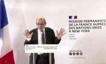 """فرنساتطلب توضيحا من إسرائيل حول إعلانها مؤسسات فلسطينية """"إرهابية"""""""