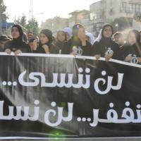 الأحزاب اليهودية تسقط مشروع قانون لتخليد ذكرى مجزرة كفر قاسم