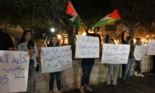 الناصرة: تظاهرة نصرة للحركة الوطنية الأسيرة