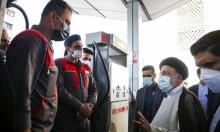 بعد هجوم سيبرانيّ...إيران تجد صعوبة في استئناف توزيع الوقود