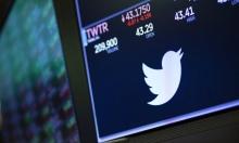 """رغم الارتفاع الحاد في الإيرادات: """"تويتر"""" يسجل خسائر كبيرة"""